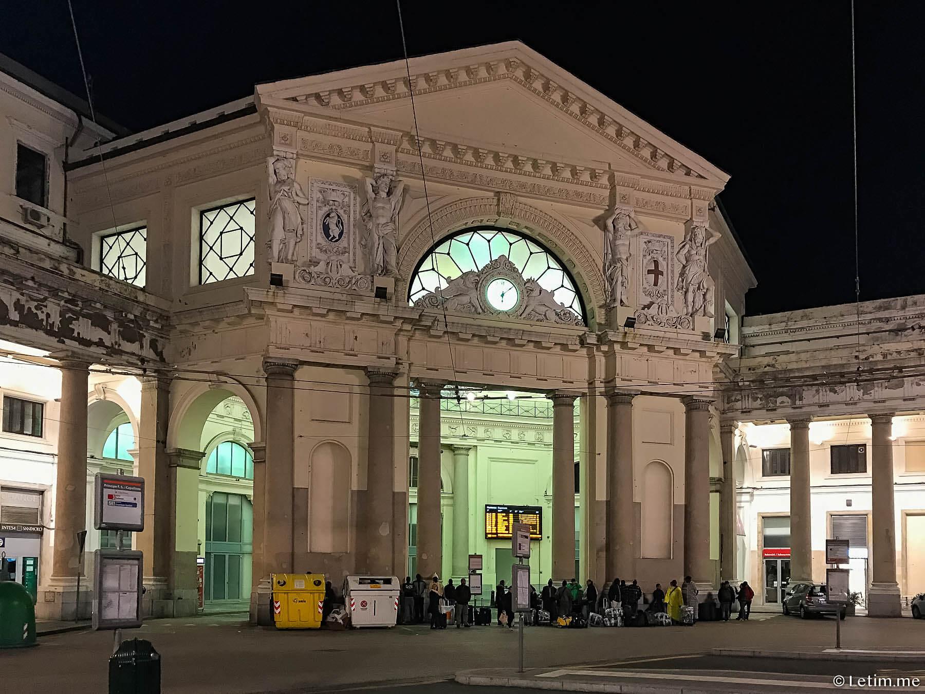 Genova Principe. Как доехать из Италии во Францию на автобусе