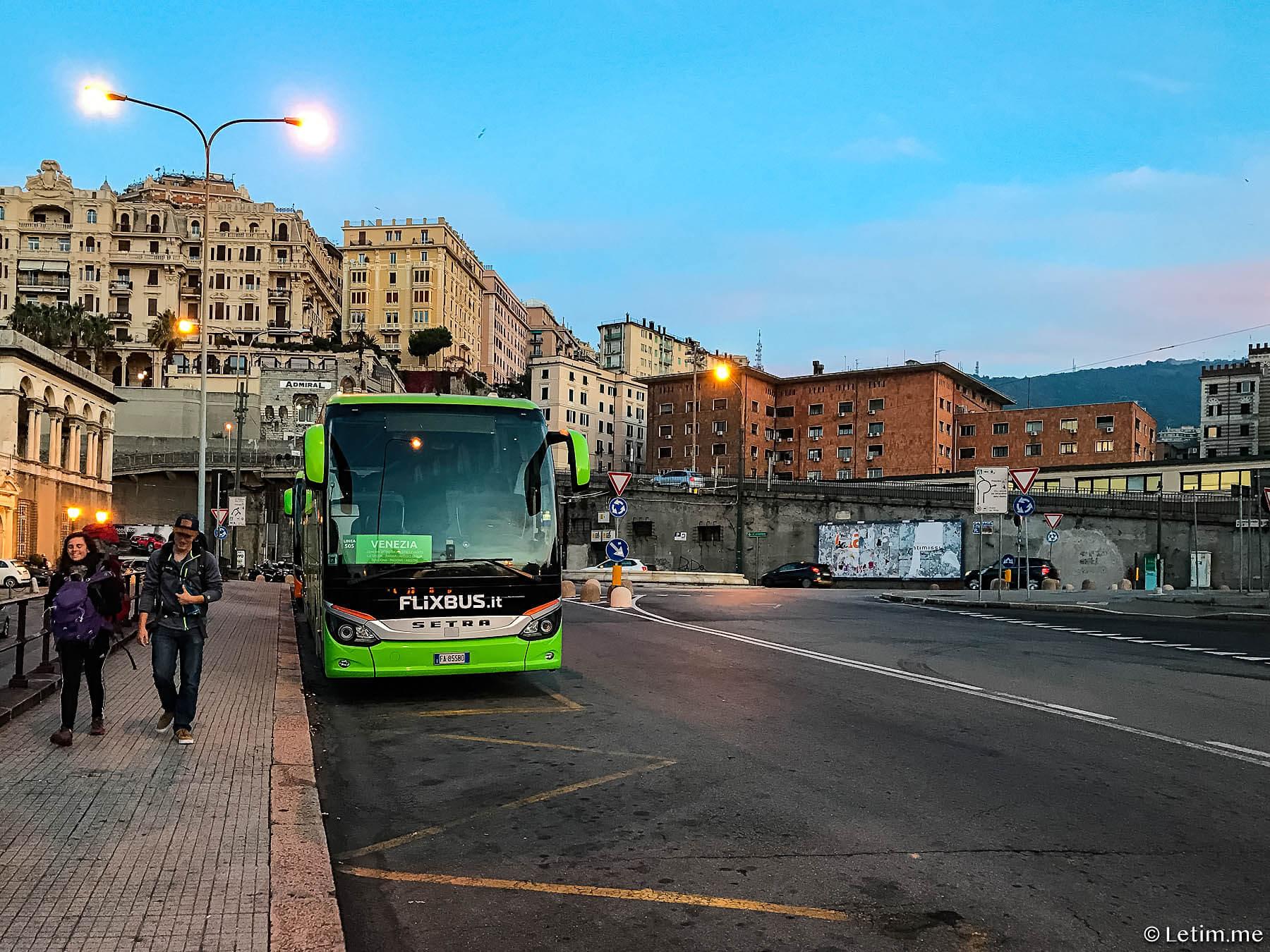 Австостация Genova Principe. Как добраться из Италии во Францию