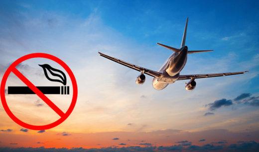 курение на борту самолета