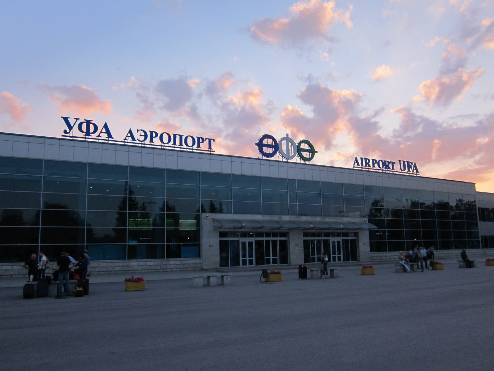 дешевые авиабилеты из аэропорта Уфа